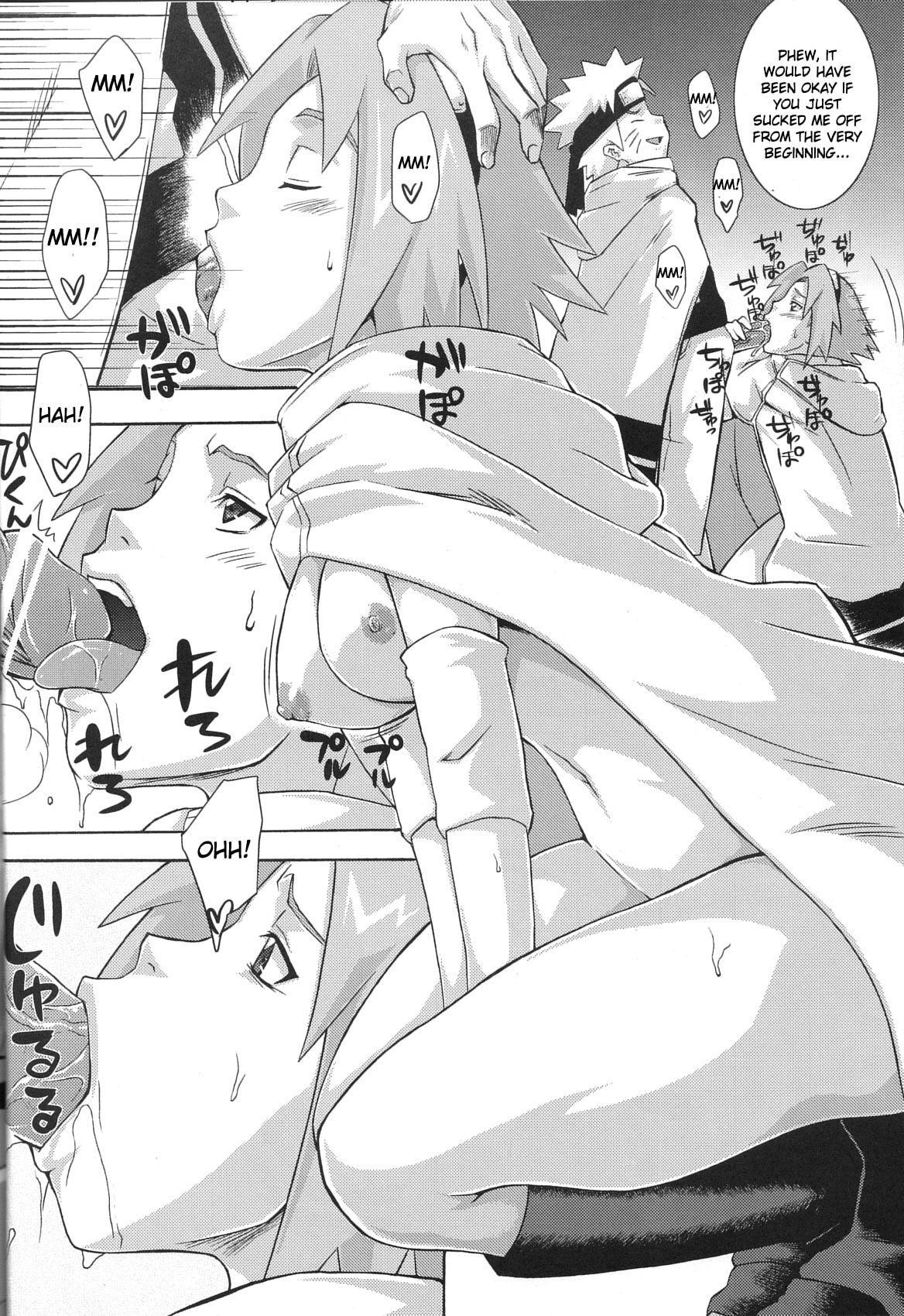 Haouju Saboten Series Soushuuhen 41
