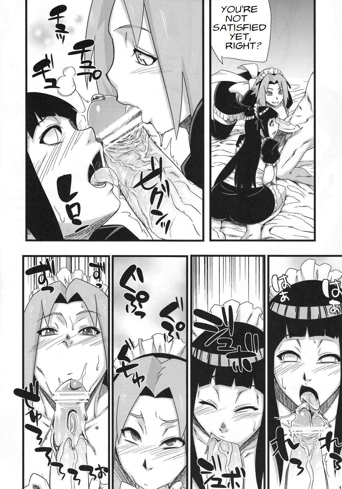 Haouju Saboten Series Soushuuhen 7