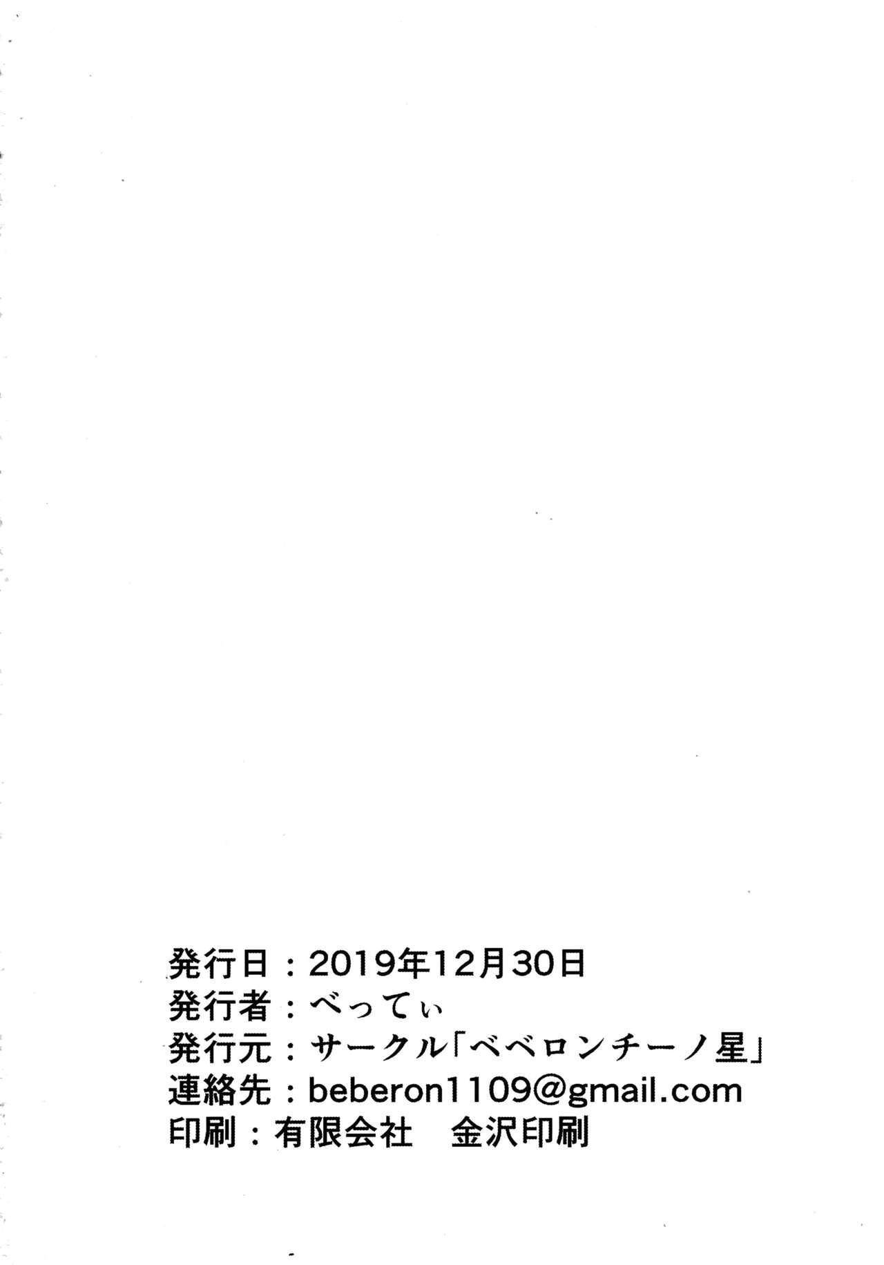 Datte Ore-tachi Tomodachi daro 40