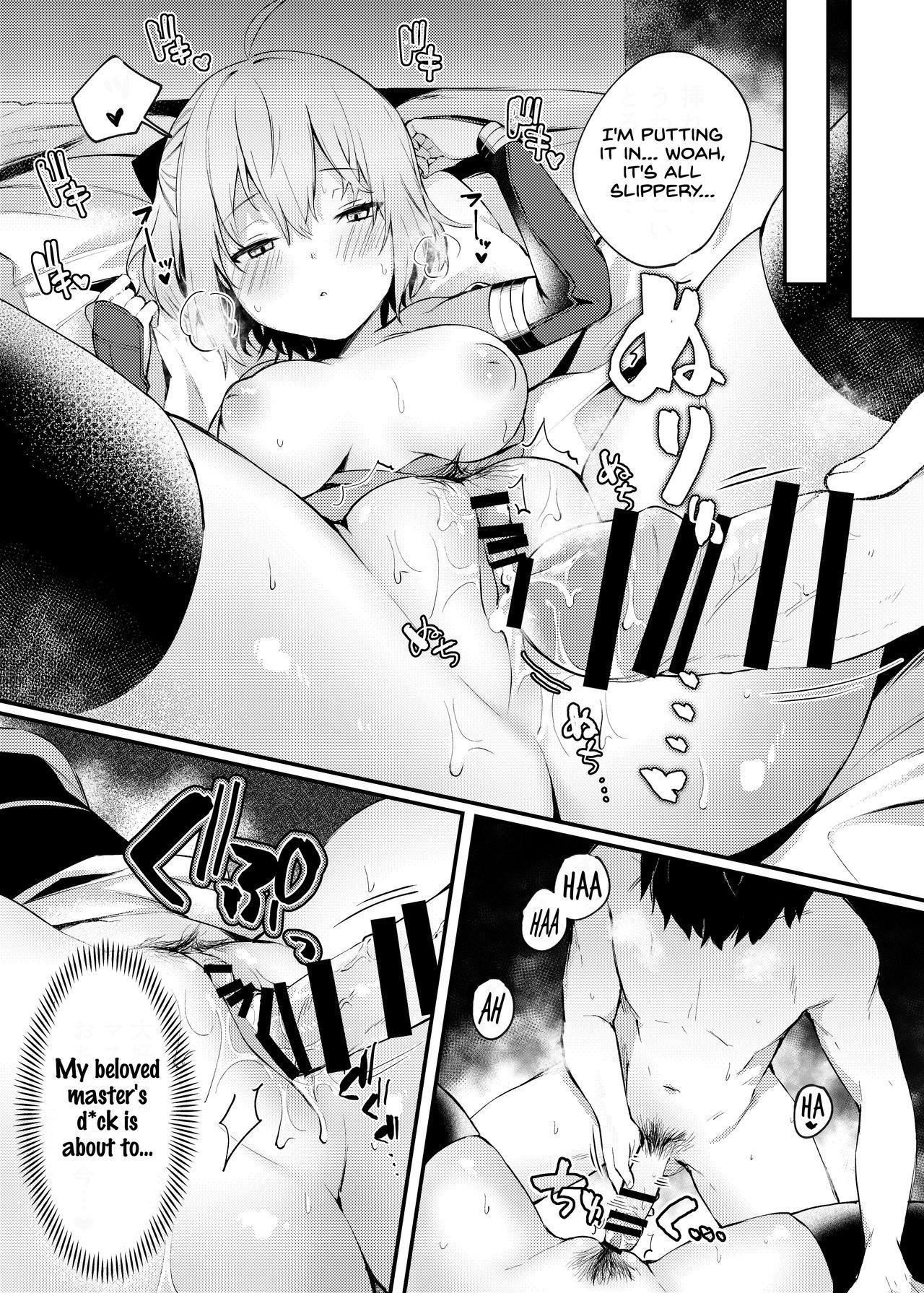 Okita-san to Icha Love Ecchi 9