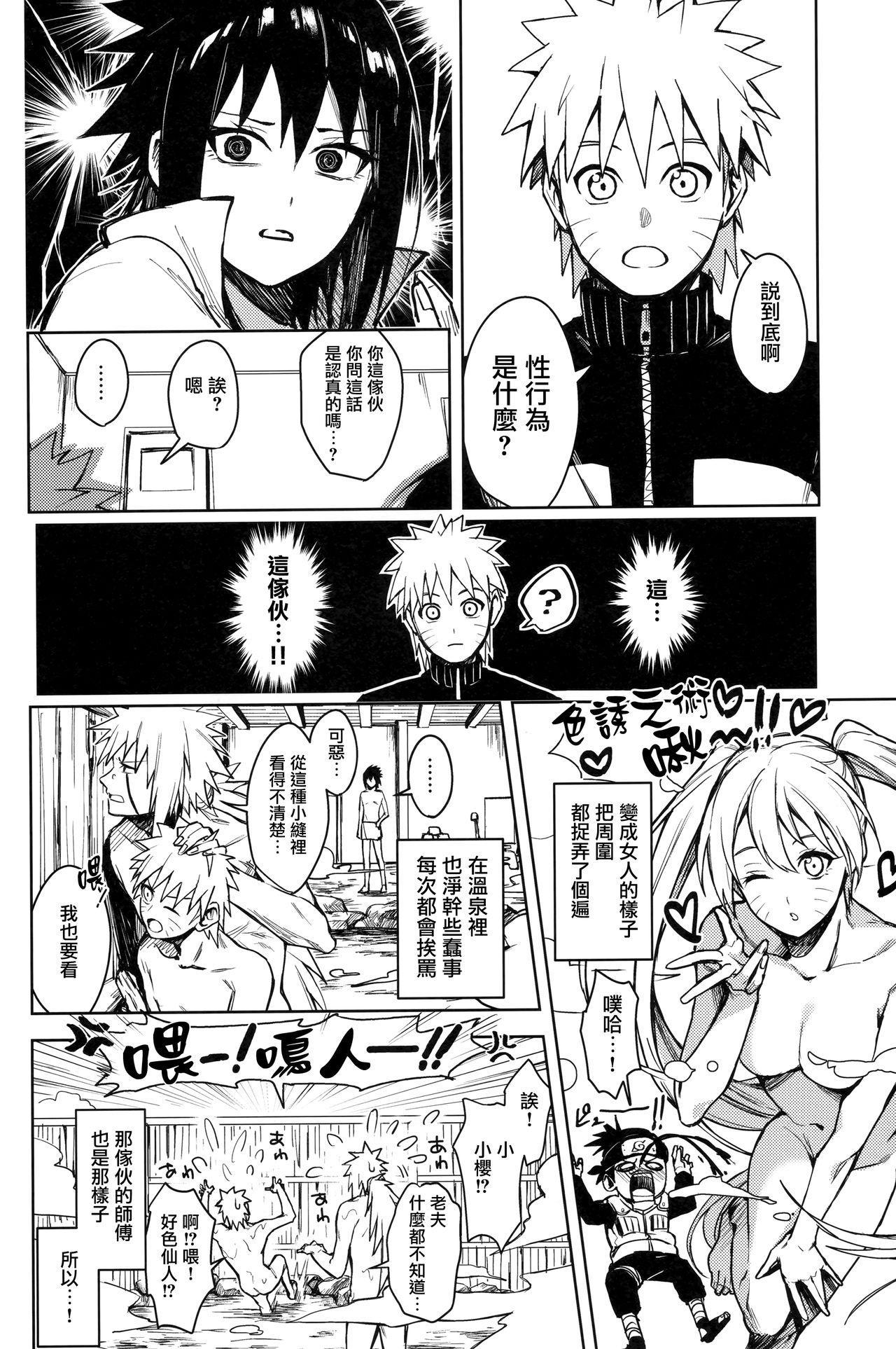 Datte Ore-tachi Tomodachi daro 13