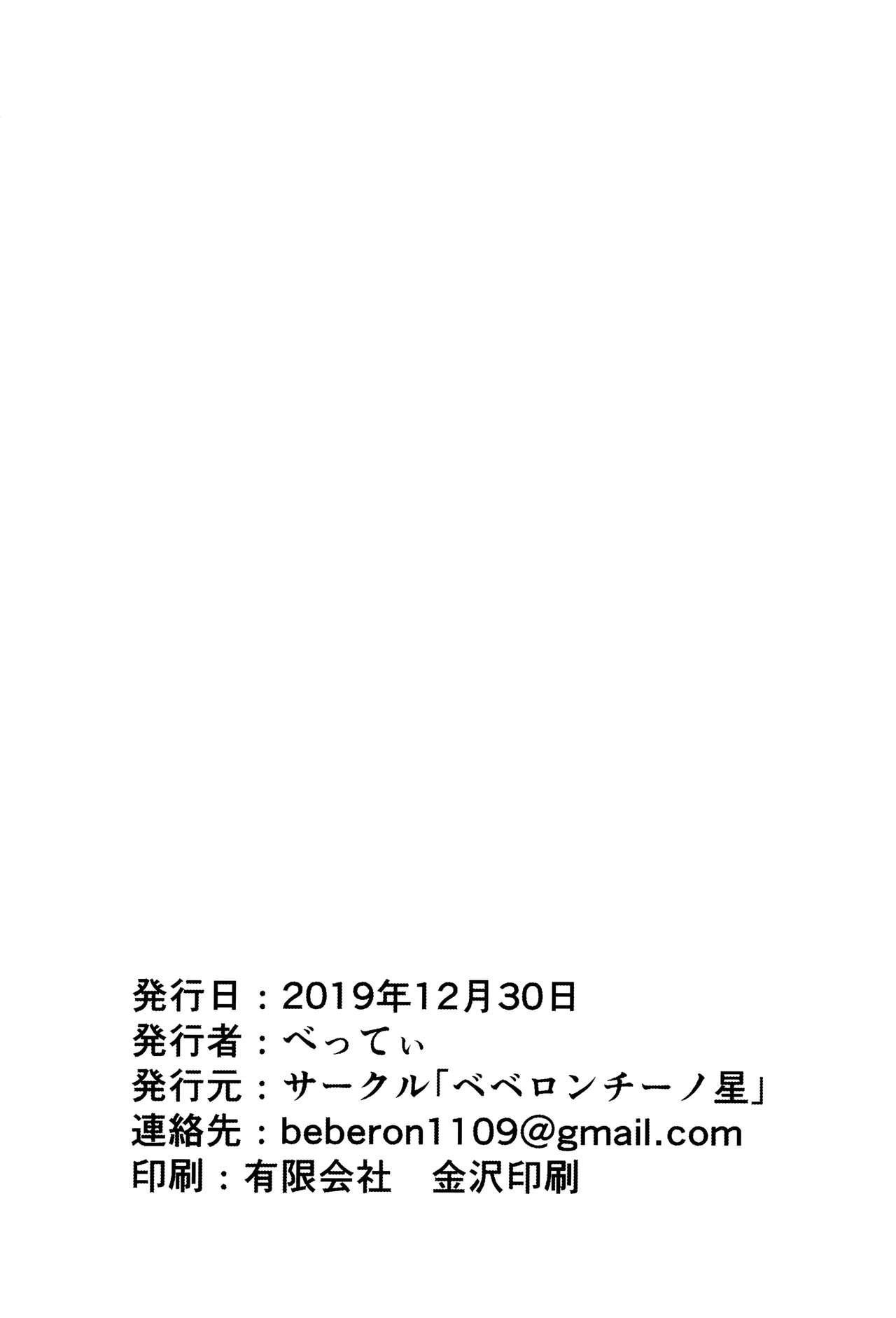 Datte Ore-tachi Tomodachi daro 41