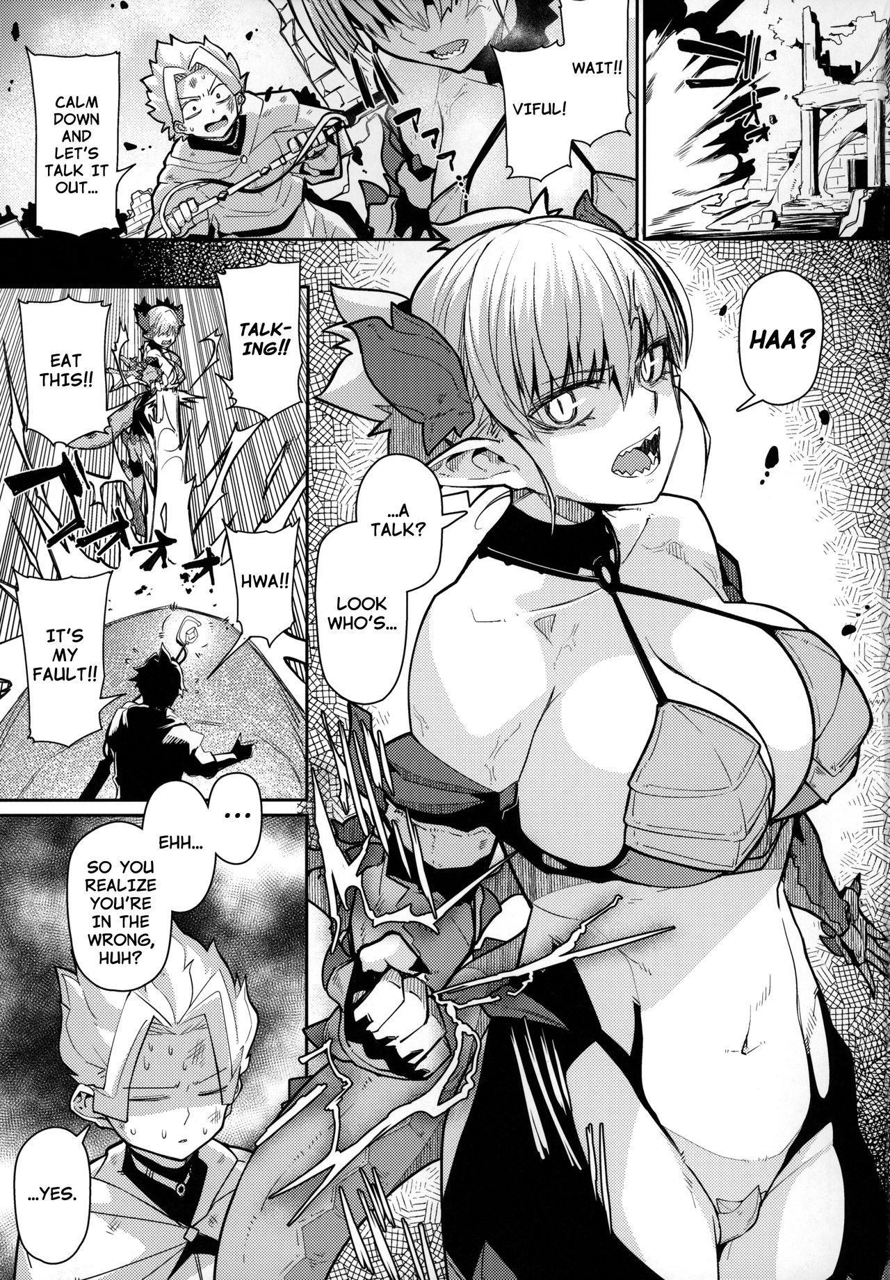 Dragon Girl 2
