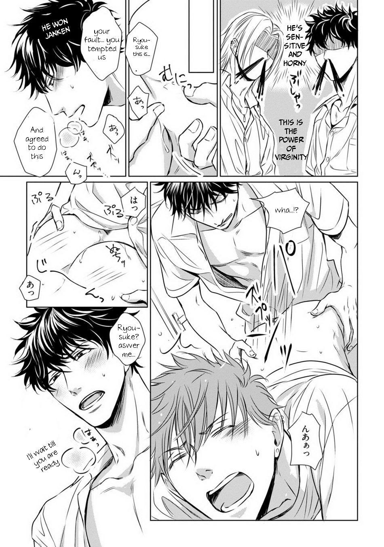 Dekiai Boyfriend Ch. 1 20
