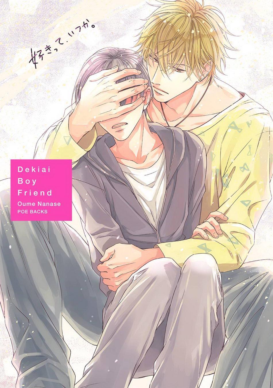 Dekiai Boyfriend Ch. 1 2