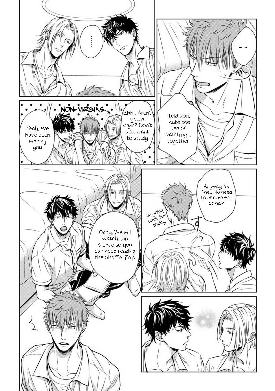 Dekiai Boyfriend Ch. 1 7