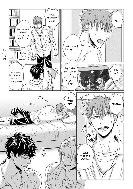 Dekiai Boyfriend Ch. 1 8