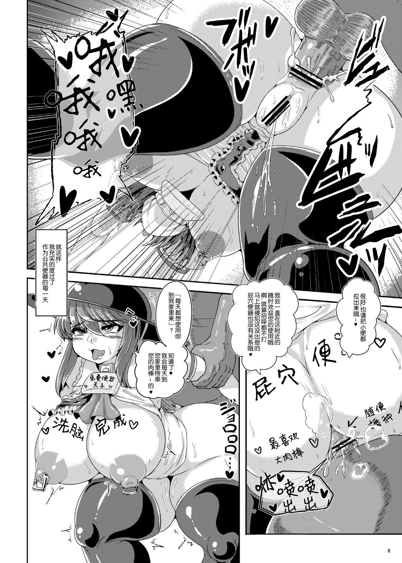 Saimin? Sennou? Dekiru Mono nara Yatte Minasai yo! After 7