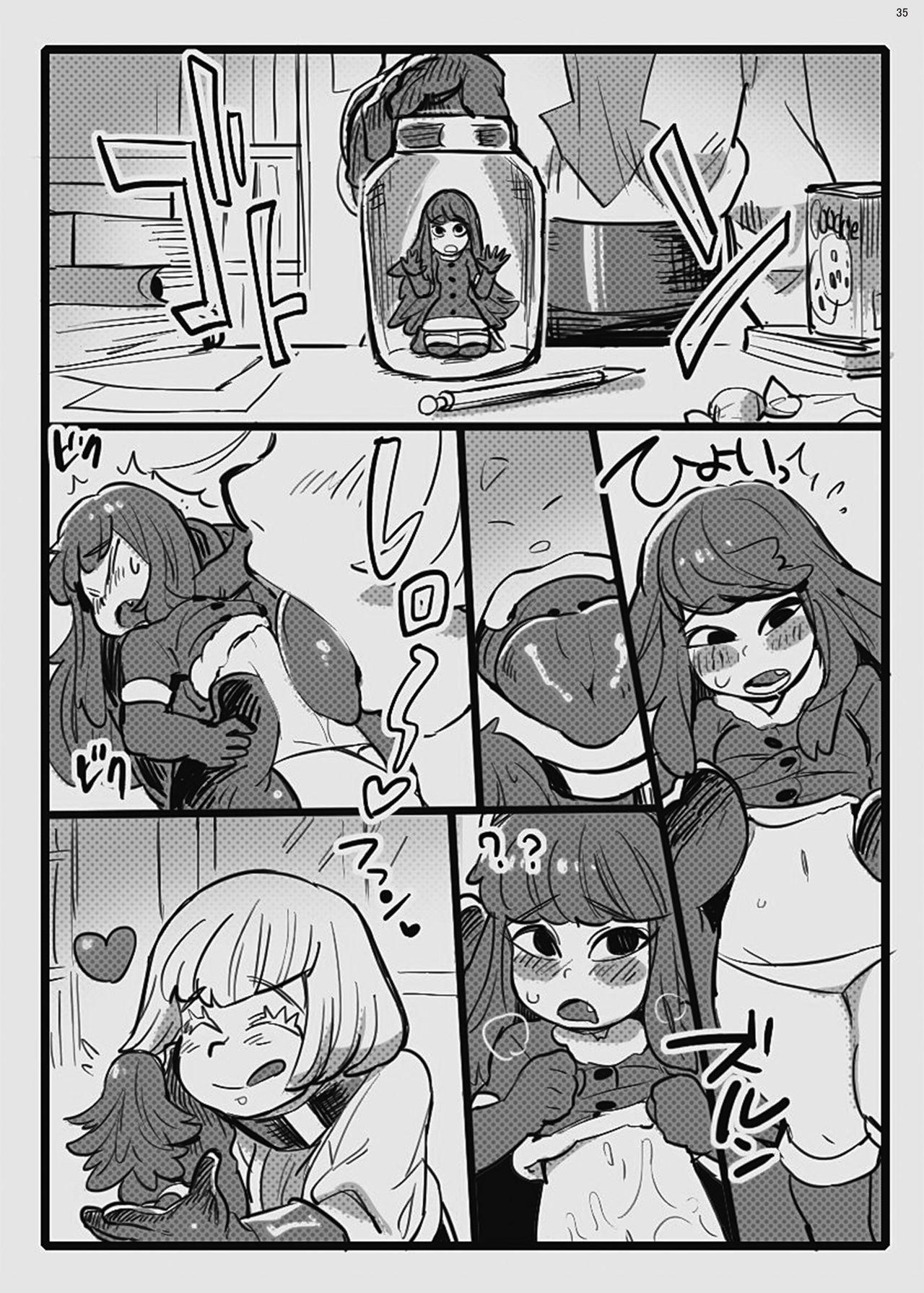 Jintai Shukushou Goudoushi | Body Shrink Joint Comic 33