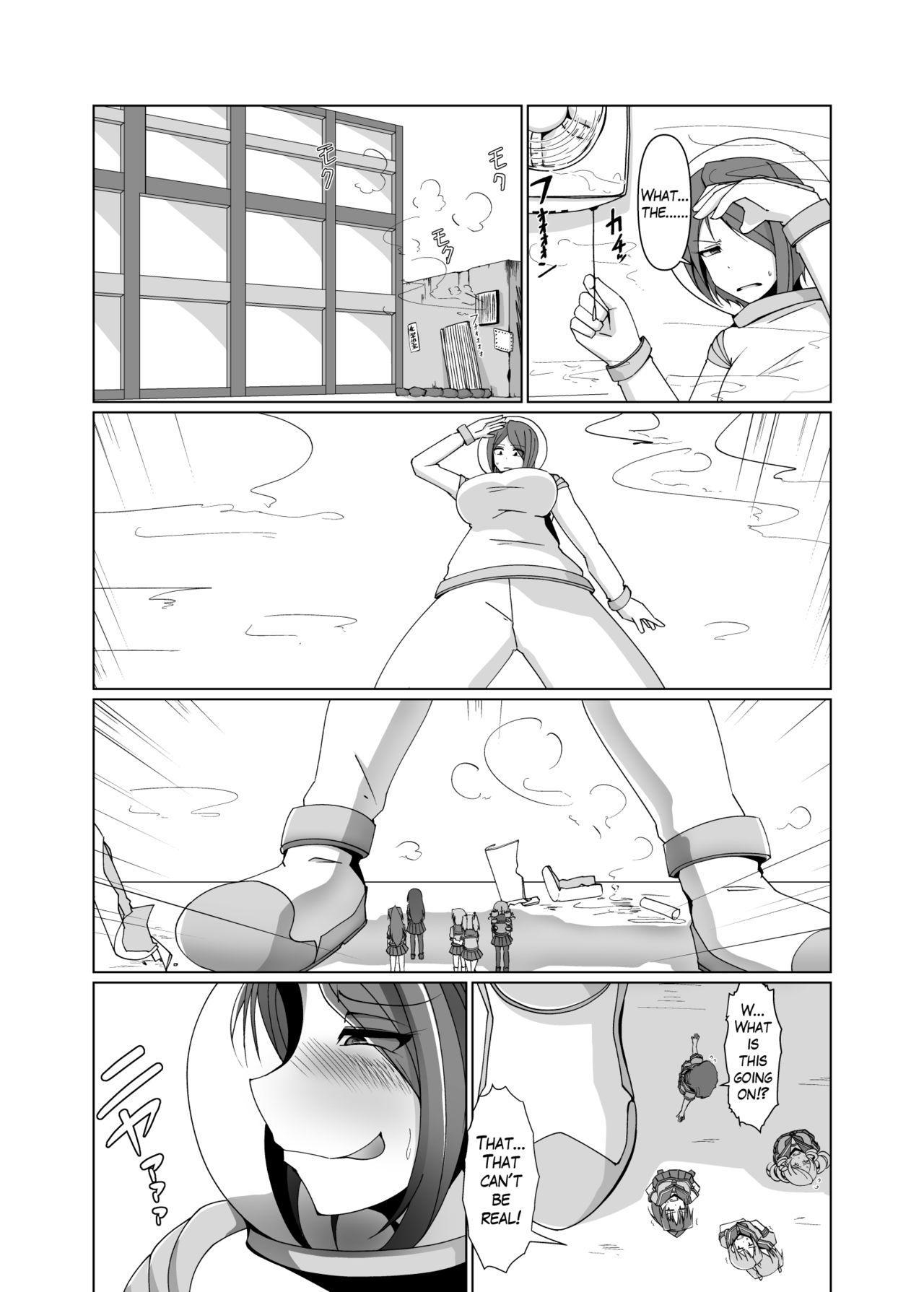 Jintai Shukushou Goudoushi | Body Shrink Joint Comic 44