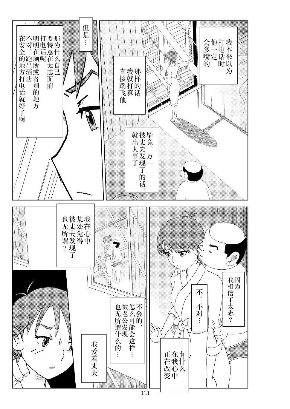 Futoshi 2 115