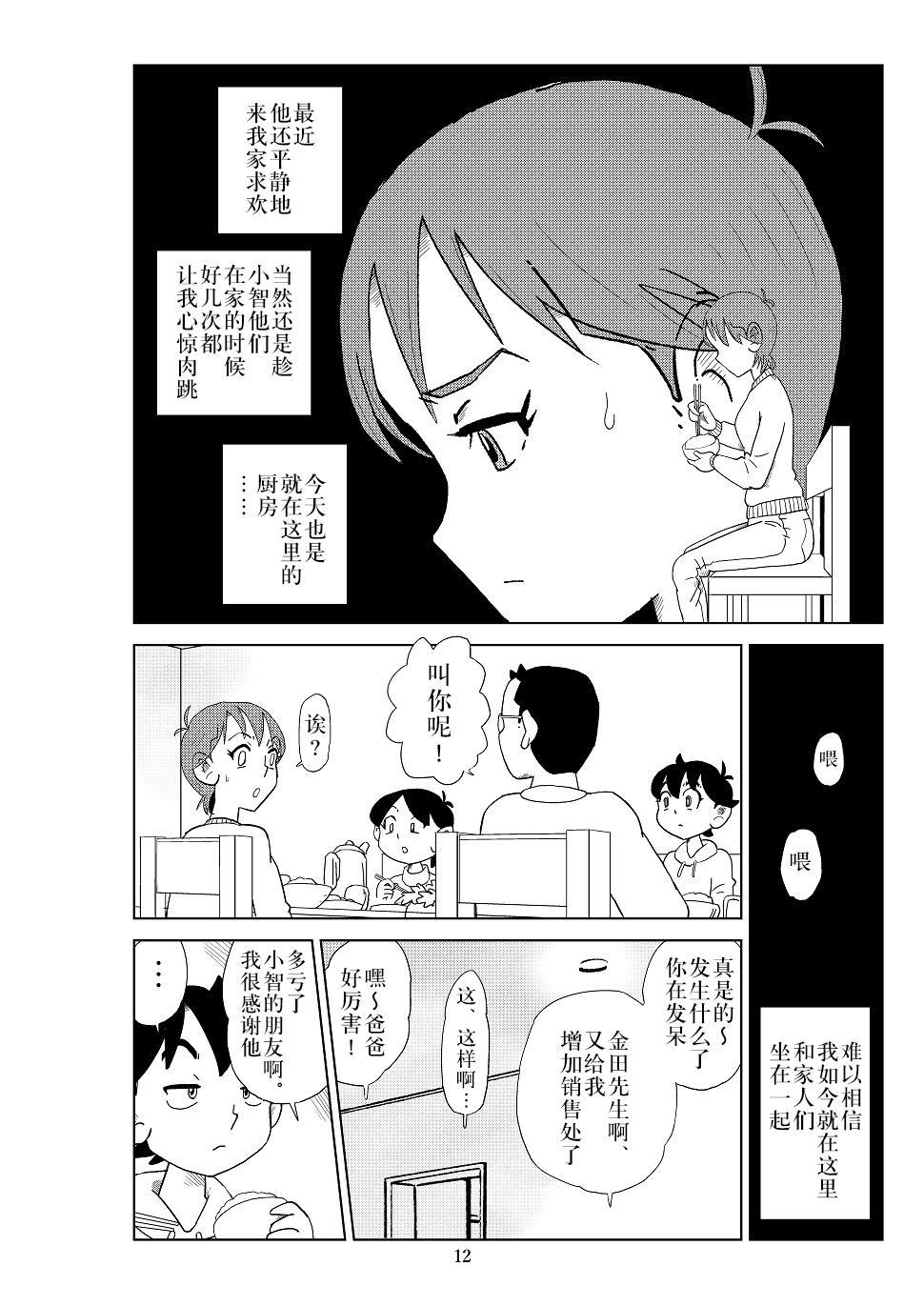Futoshi 2 14
