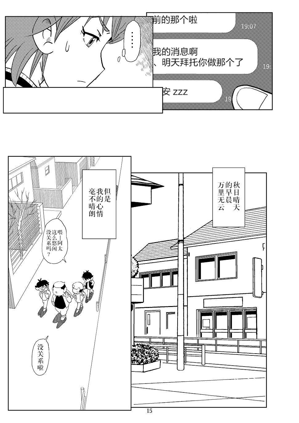 Futoshi 2 17