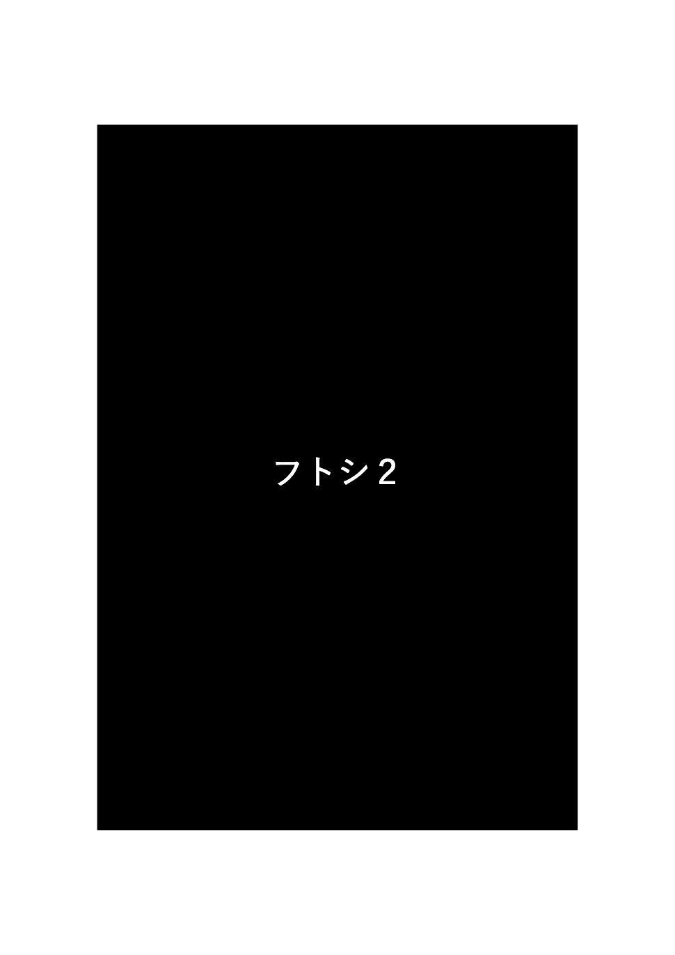 Futoshi 2 1