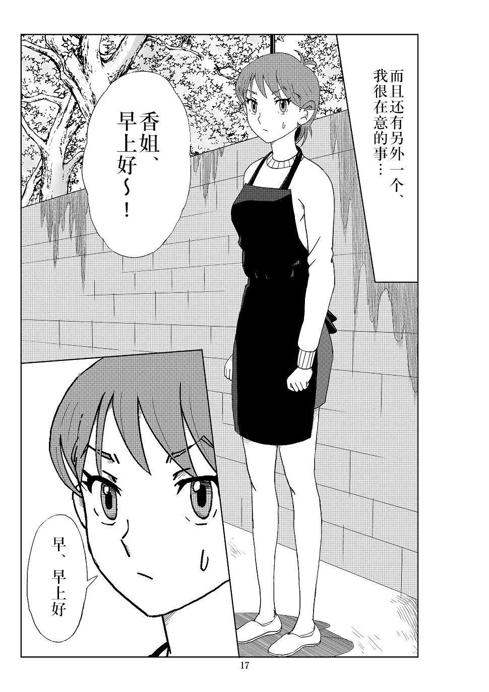 Futoshi 2 19