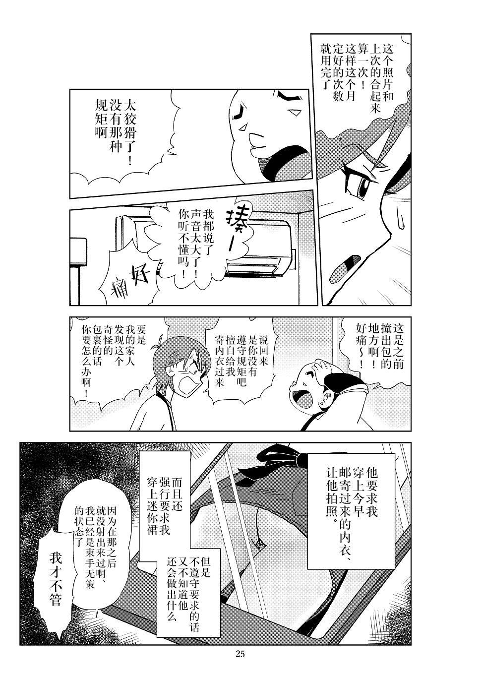 Futoshi 2 27