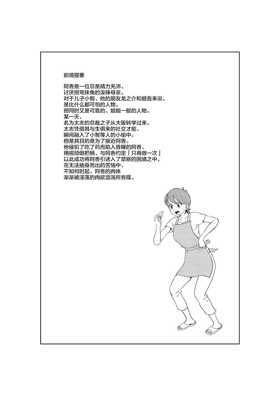 Futoshi 2 2