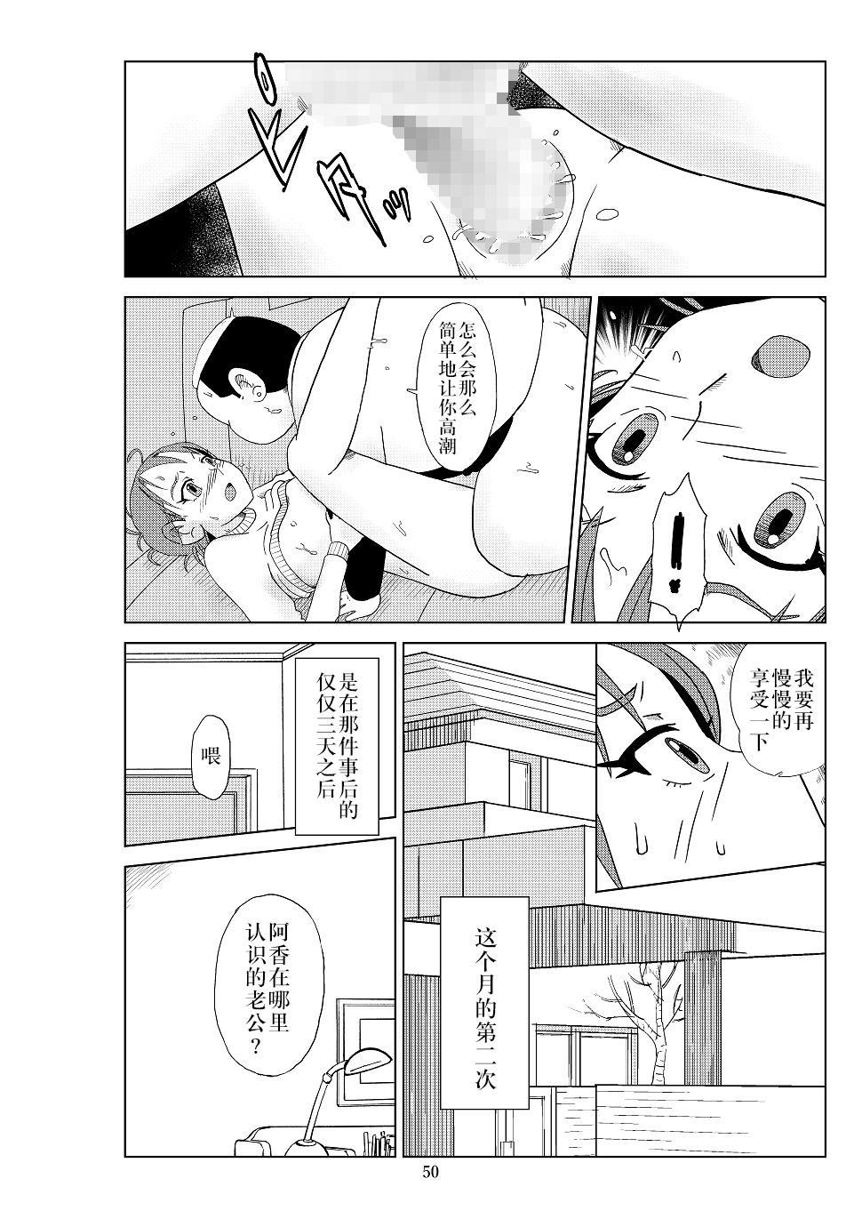 Futoshi 2 52