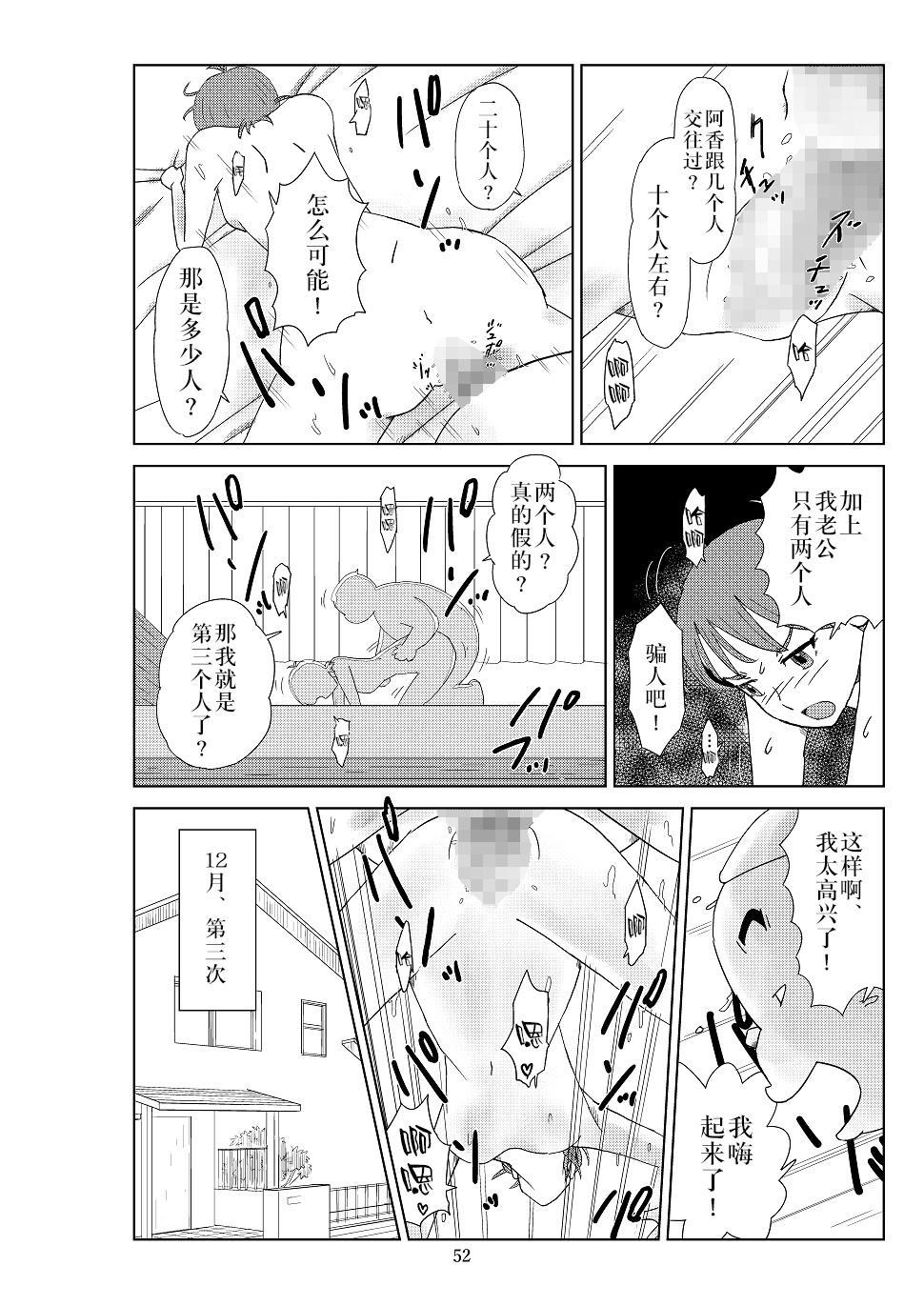 Futoshi 2 54