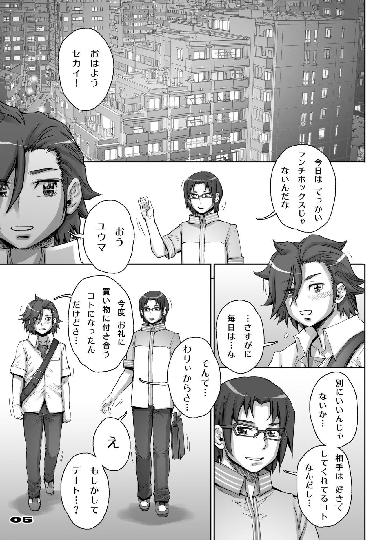 [Studio Tapa Tapa (Sengoku-kun)] Daddy-Long-Legs #2 (Gundam Build Fighters Try) [Digital] 4