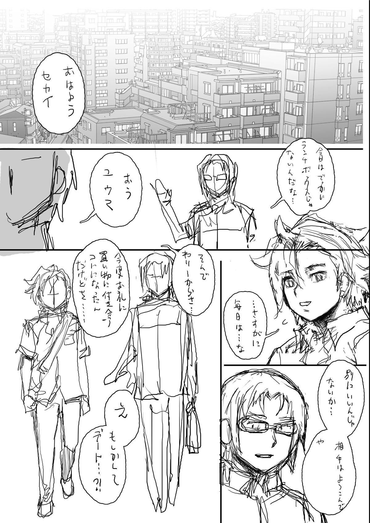 [Studio Tapa Tapa (Sengoku-kun)] Daddy-Long-Legs #2 (Gundam Build Fighters Try) [Digital] 61