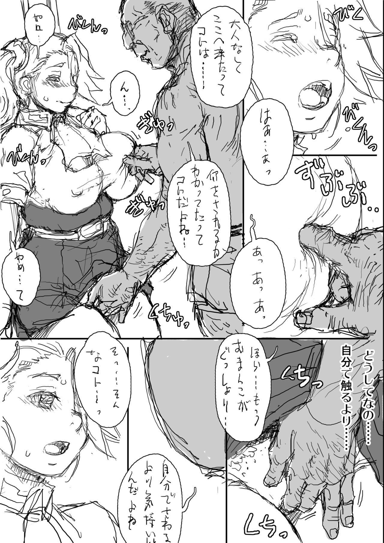 [Studio Tapa Tapa (Sengoku-kun)] Daddy-Long-Legs #3 (Gundam Build Fighters Try) [Digital] 62