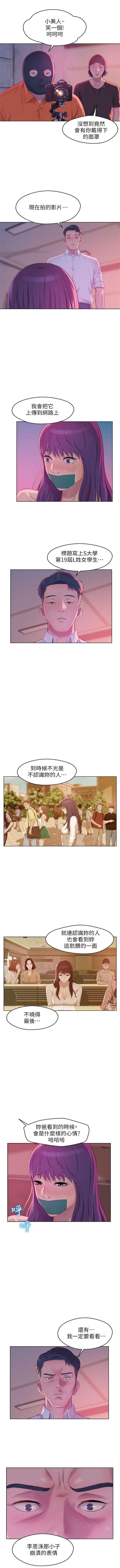 新生淫乱日记 1-61完结(中文) 276