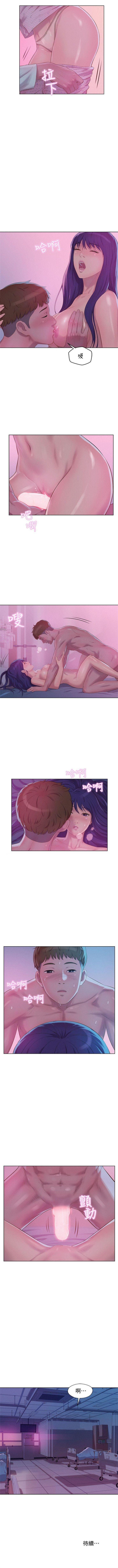 新生淫乱日记 1-61完结(中文) 297