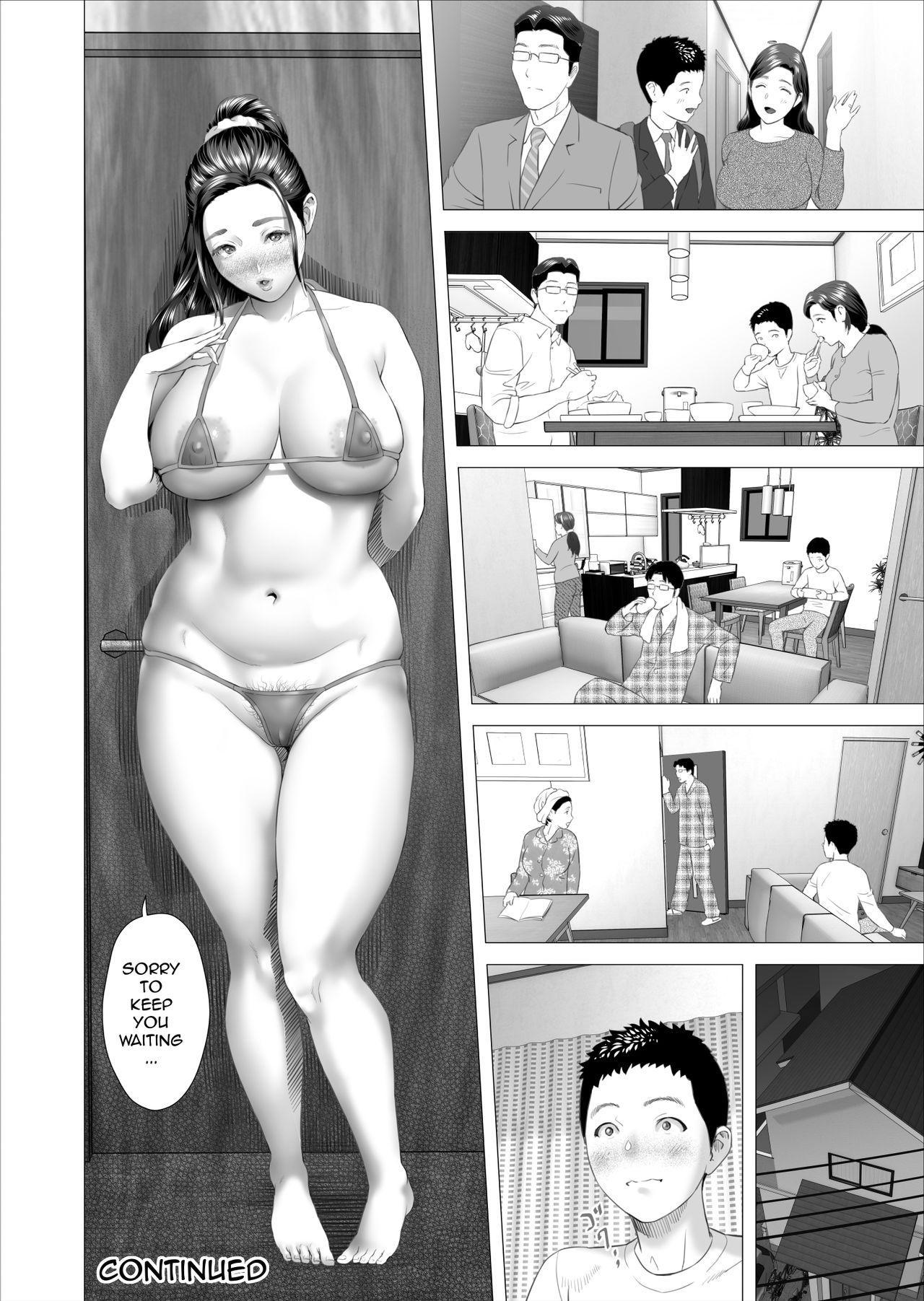 Kinjo Yuuwaku Musuko ni Otto no Soba de Dakareru Haha Hen   Neighborhood Seduction. Son Making Love to His Mother Beside Her Husband 41