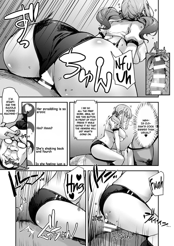 JK Mei no Karada wa Oji no Mono | The JK Niece's body is Ojisan's 19