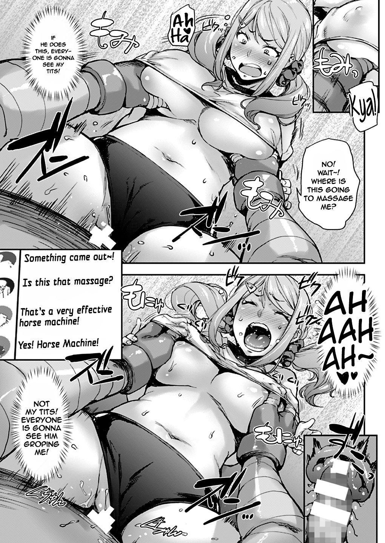 JK Mei no Karada wa Oji no Mono | The JK Niece's body is Ojisan's 21