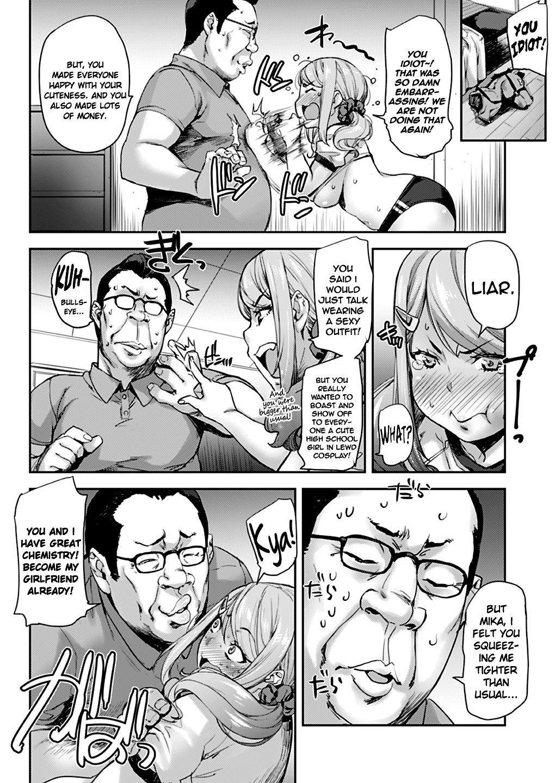 JK Mei no Karada wa Oji no Mono | The JK Niece's body is Ojisan's 26