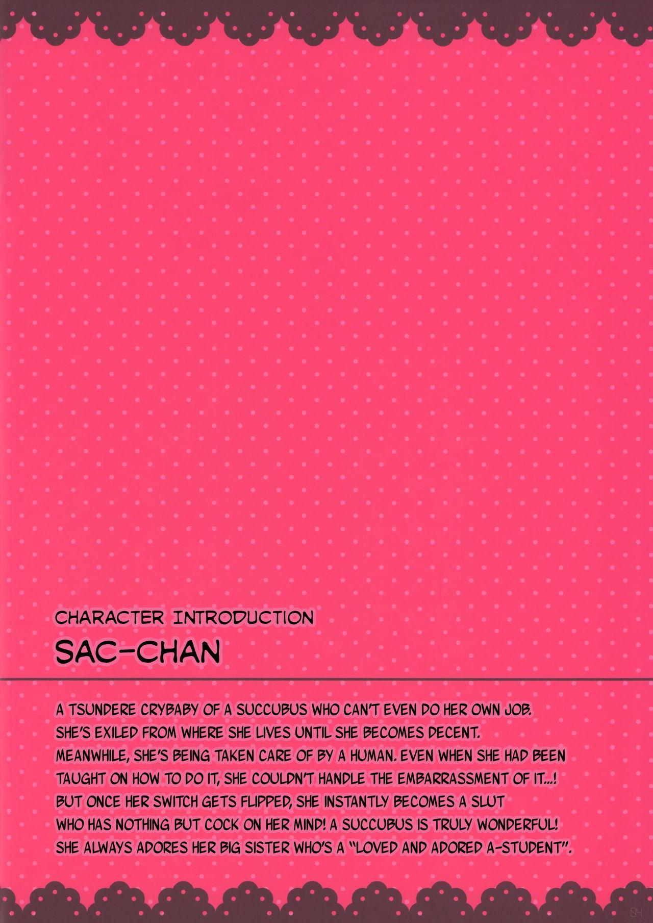 (C96) [Unagiyasan (Hanamiya Natsuka)] Succubus-chan Ikusei Nisshi 2 | Sex Education Diary Succubus-chan 2 [English] [DKKMD Translations] 3