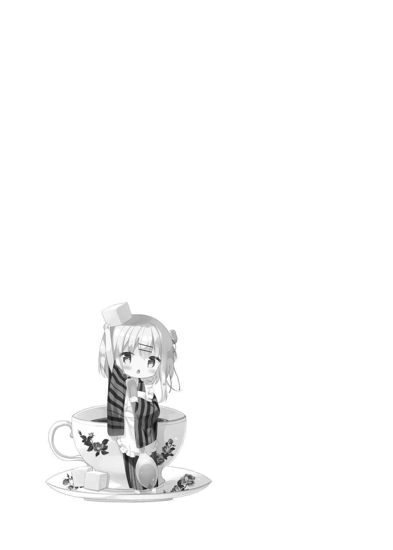 Onnanoko no Mayu 4 2
