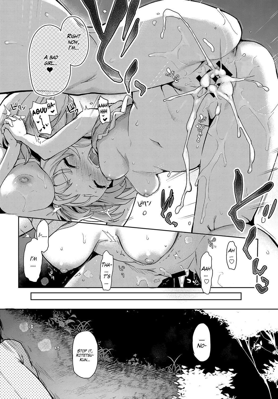 [Michiking] Ane Taiken Jogakuryou 1-7   Older Sister Experience - The Girls' Dormitory [English] [Yuzuru Katsuragi] [Digital] 92