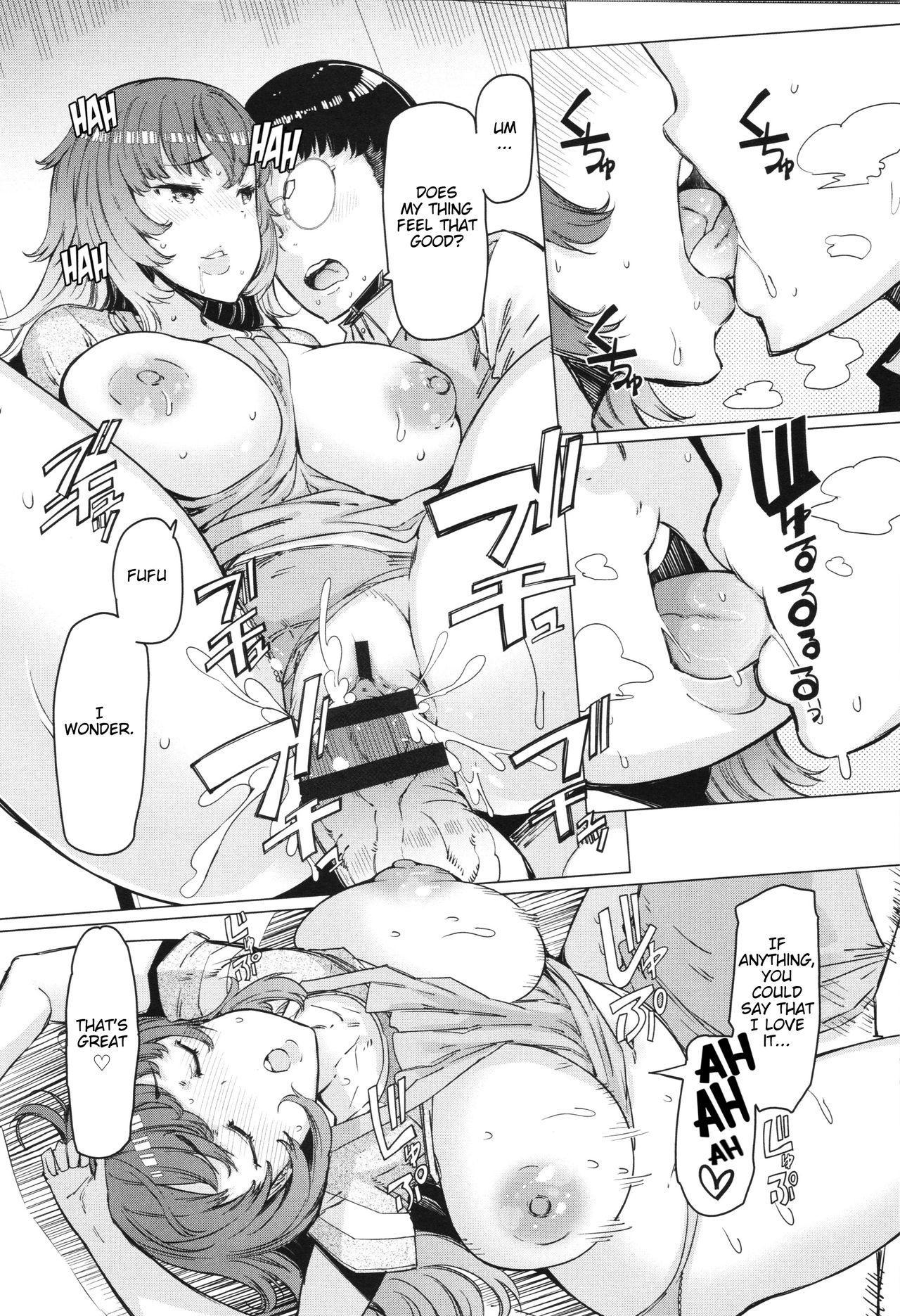 [EBA] Onegai! Baito-kun   Please! Part-timer-kun (Hitozuma ga Ero Sugite Shigoto ni Naranai!) [English] [Nisor] 13