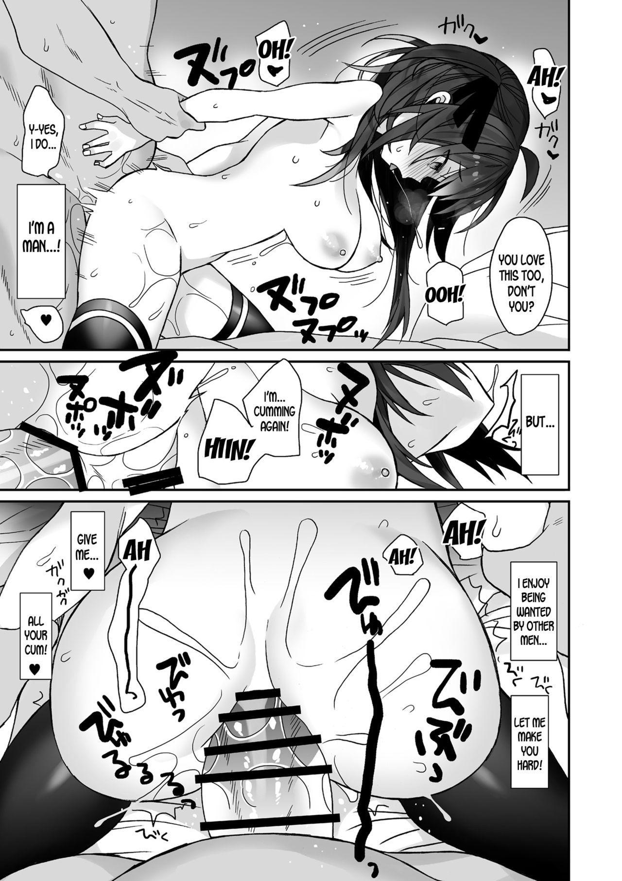 Nyotaika Shita Ore no Tadareta Makura Eigyou Seikatsu 17