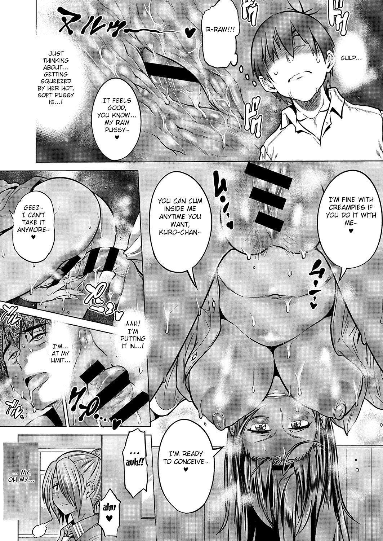 [DISTANCE] Jyoshi Luck! ~2 Years Later~ Shirogane-san no Shasei Kanri Nisshi [English] [Fated Circle] [Digital] 10