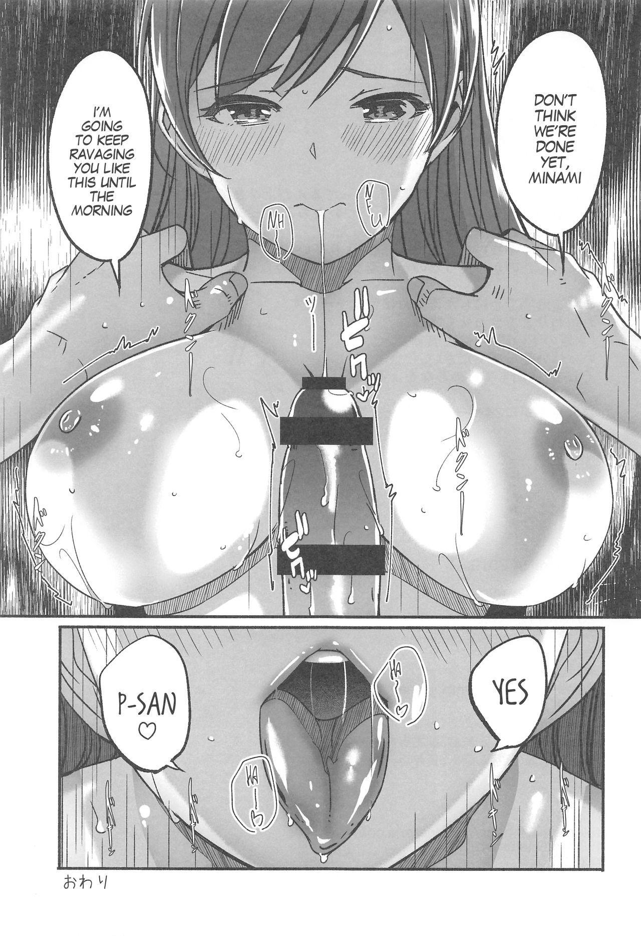 Mizugi no Shita no Yuuwaku Okawari | Temptation Beneath The Swimsuit Bonus Book 11