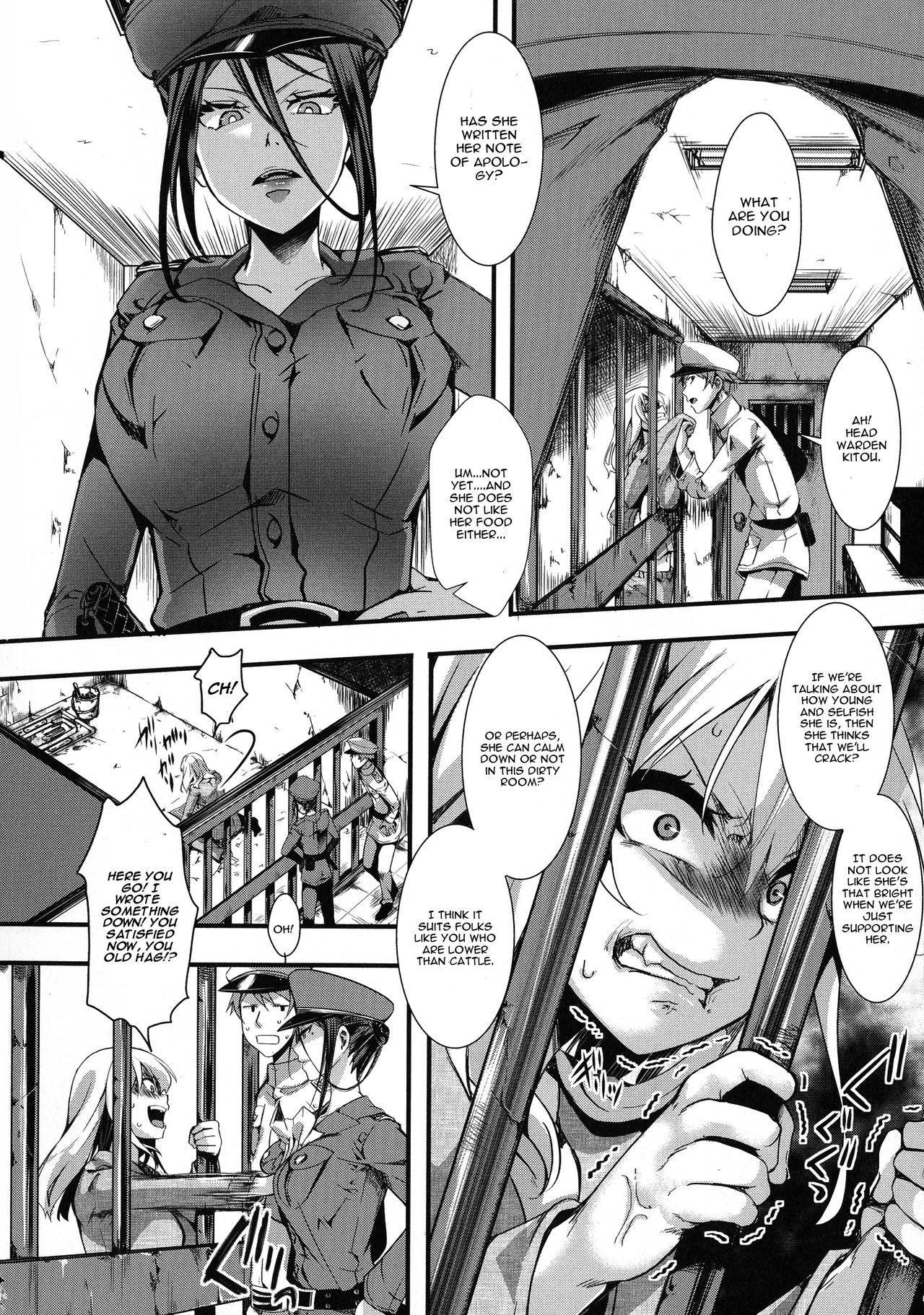Shumiya Kurumi Muki Choueki   Shumiya Kurumi Life Imprisonment 9