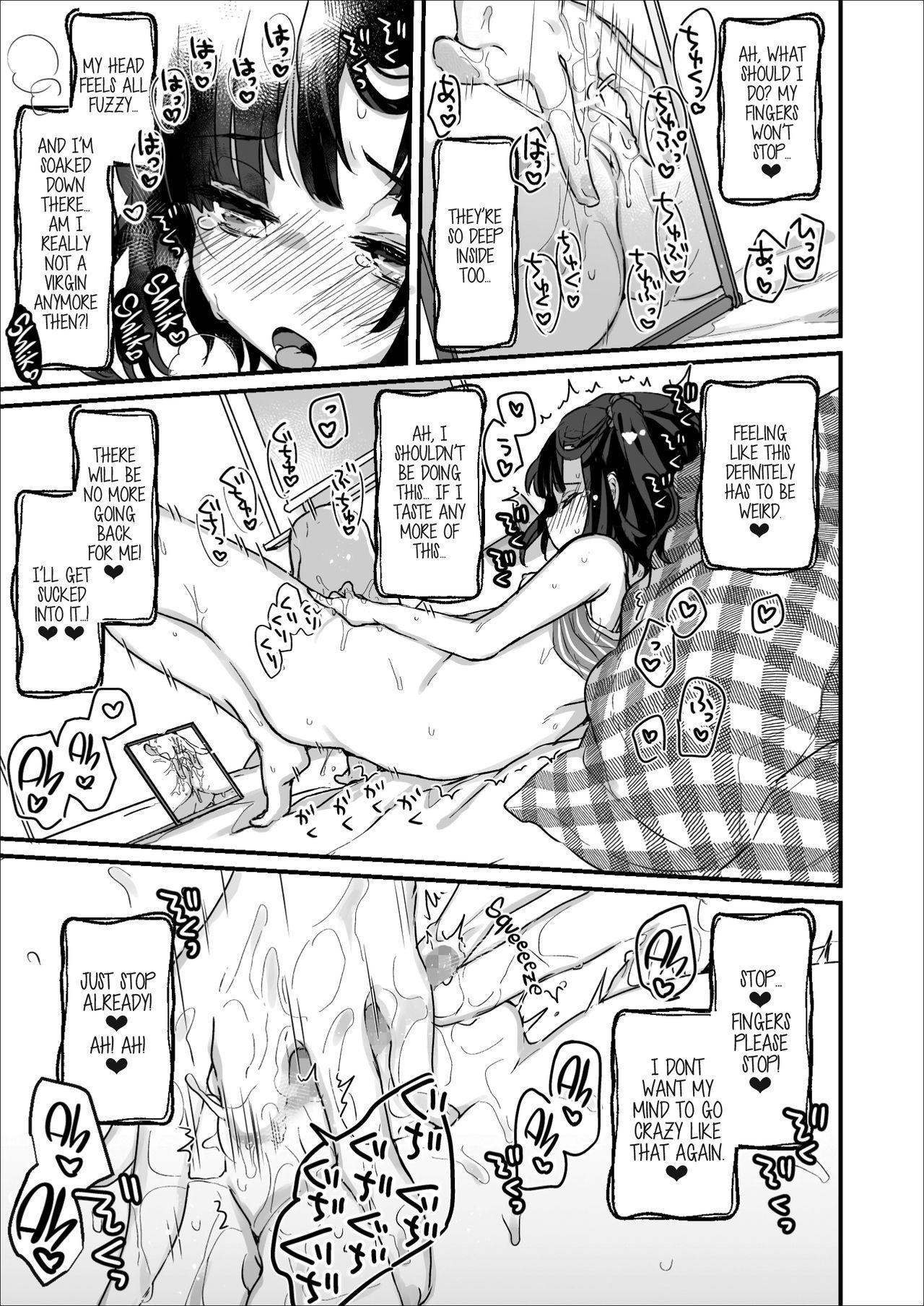 [Tenkirin (Kanroame)] Uchi ni wa Yuurei-san ga Imasu Kakurenbo Hen   There's a Presence in My House: Hide-and-Seek Chapter [English] [Learn JP with H] [Digital] 10