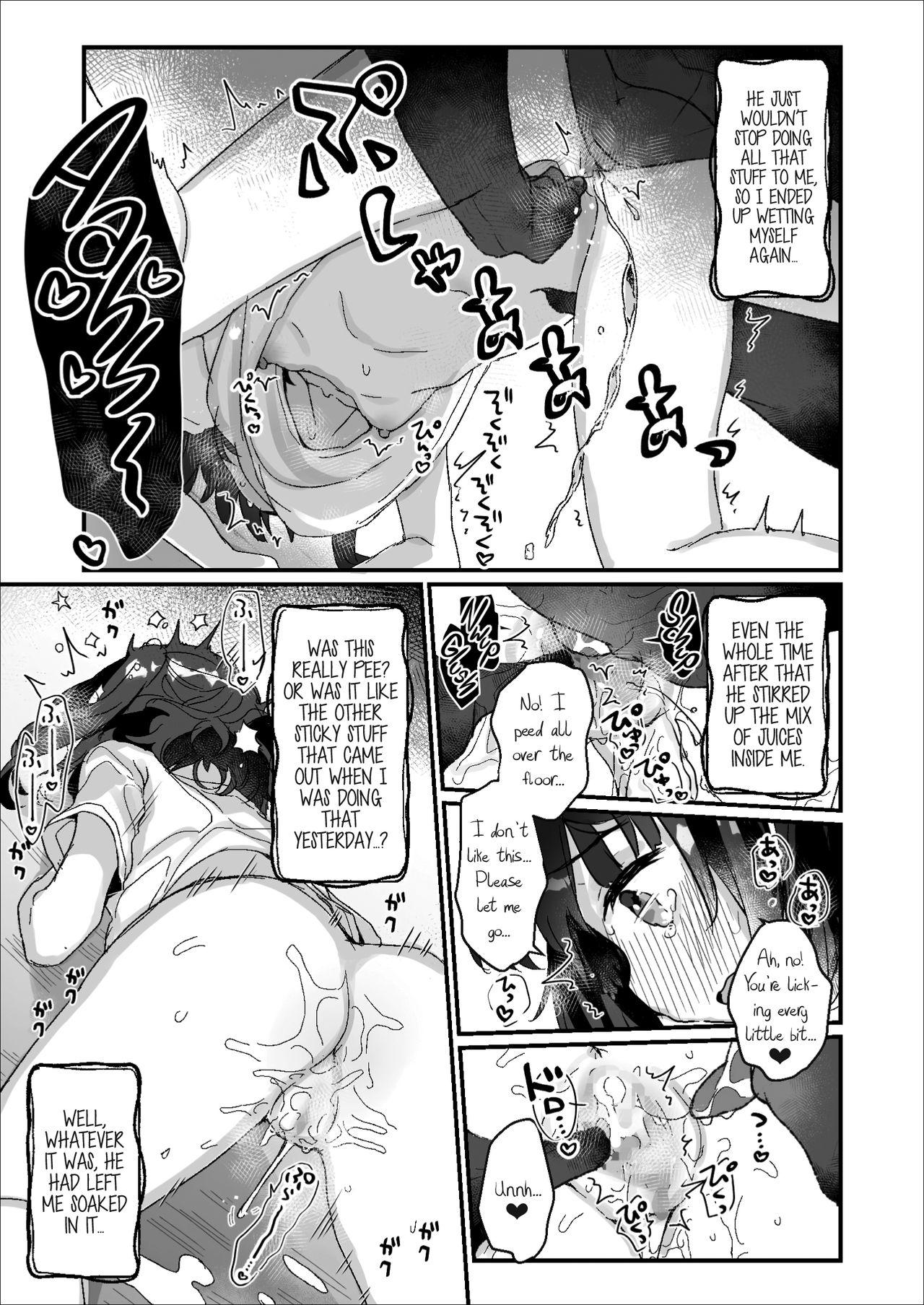 [Tenkirin (Kanroame)] Uchi ni wa Yuurei-san ga Imasu Kakurenbo Hen   There's a Presence in My House: Hide-and-Seek Chapter [English] [Learn JP with H] [Digital] 22