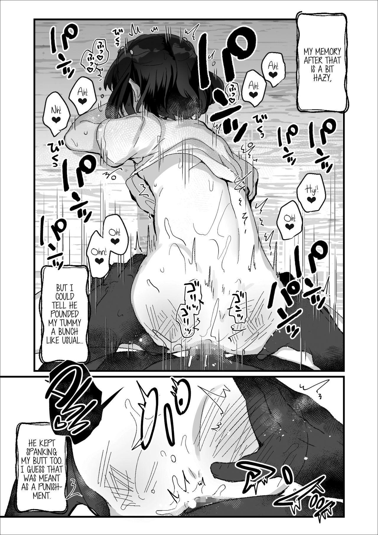 [Tenkirin (Kanroame)] Uchi ni wa Yuurei-san ga Imasu Kakurenbo Hen   There's a Presence in My House: Hide-and-Seek Chapter [English] [Learn JP with H] [Digital] 24