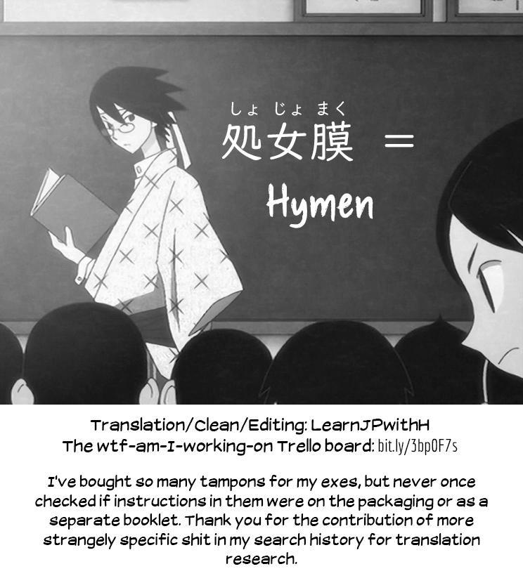 [Tenkirin (Kanroame)] Uchi ni wa Yuurei-san ga Imasu Kakurenbo Hen   There's a Presence in My House: Hide-and-Seek Chapter [English] [Learn JP with H] [Digital] 37