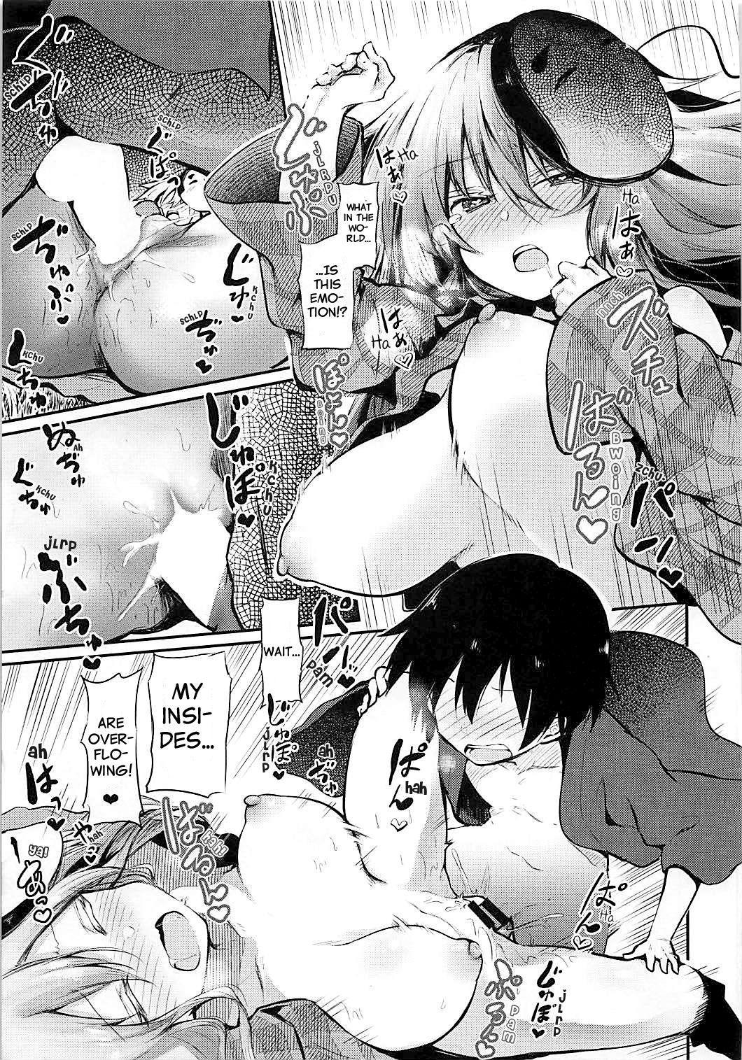 (Reitaisai 15) [Arutana (Chipa)] Kokoro Onee-chan to H na Obenkyou   Study-Time with Kokoro Onee-chan (Touhou Project) [English] [Mister lol] 16