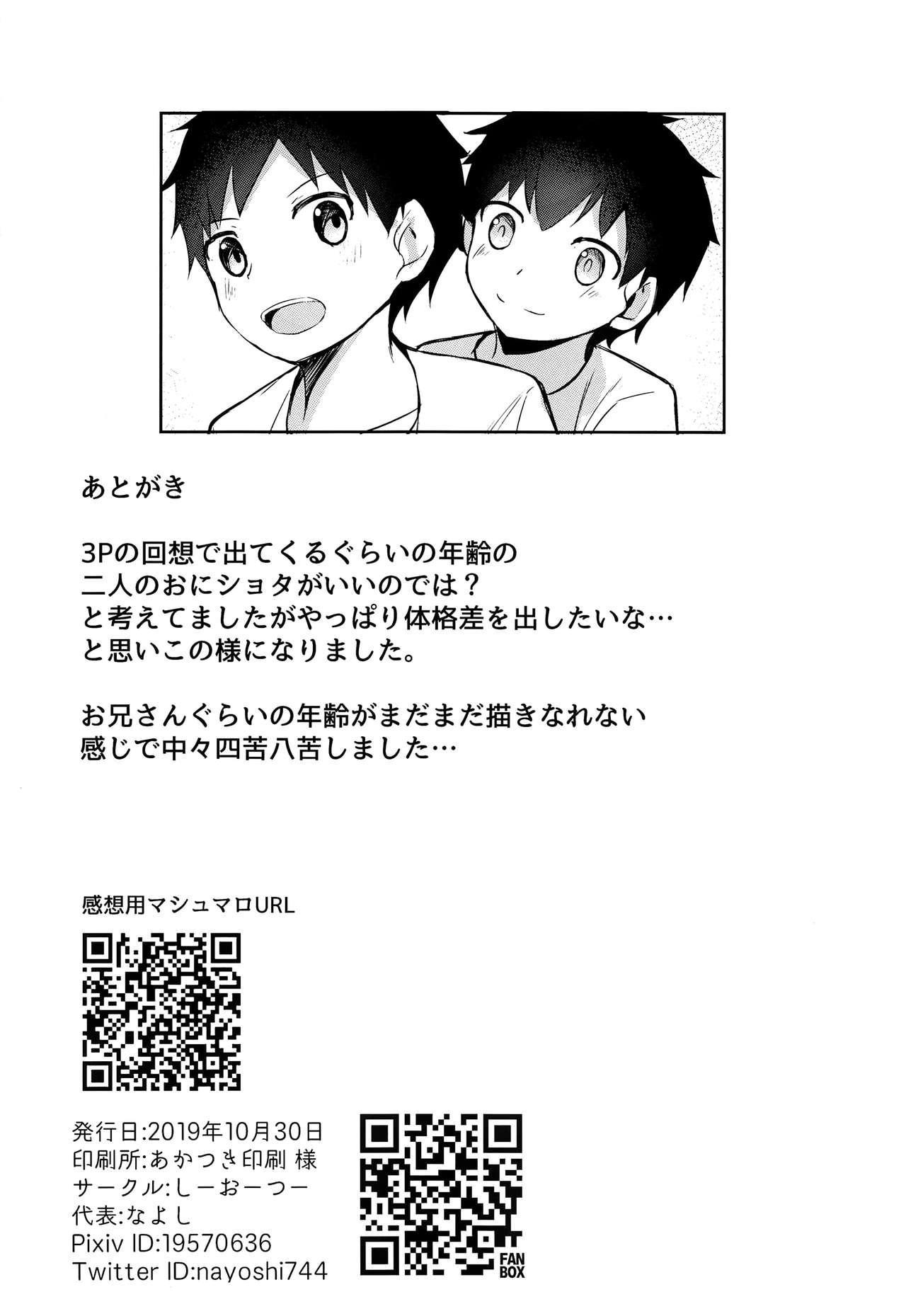 Seikouhou 24