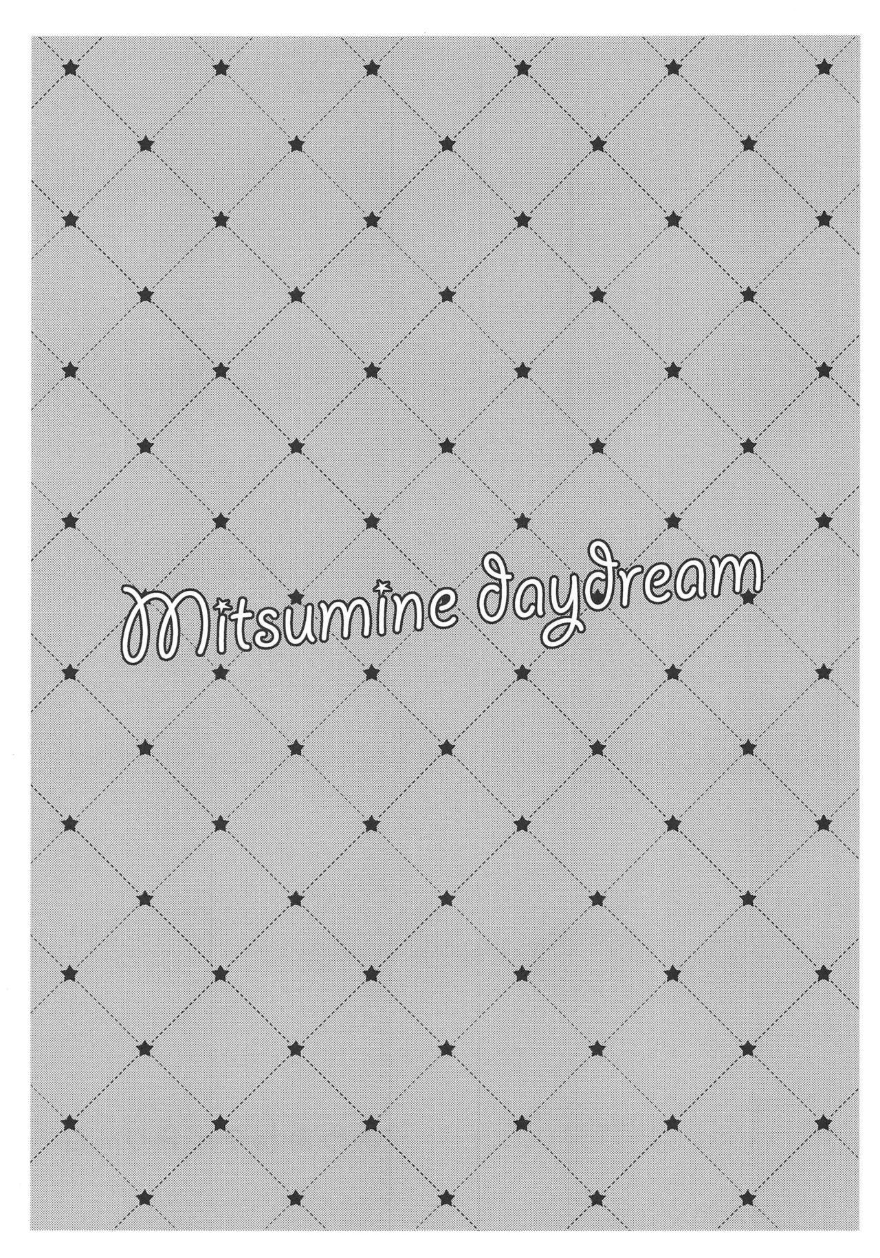 Mitsumine daydream 1