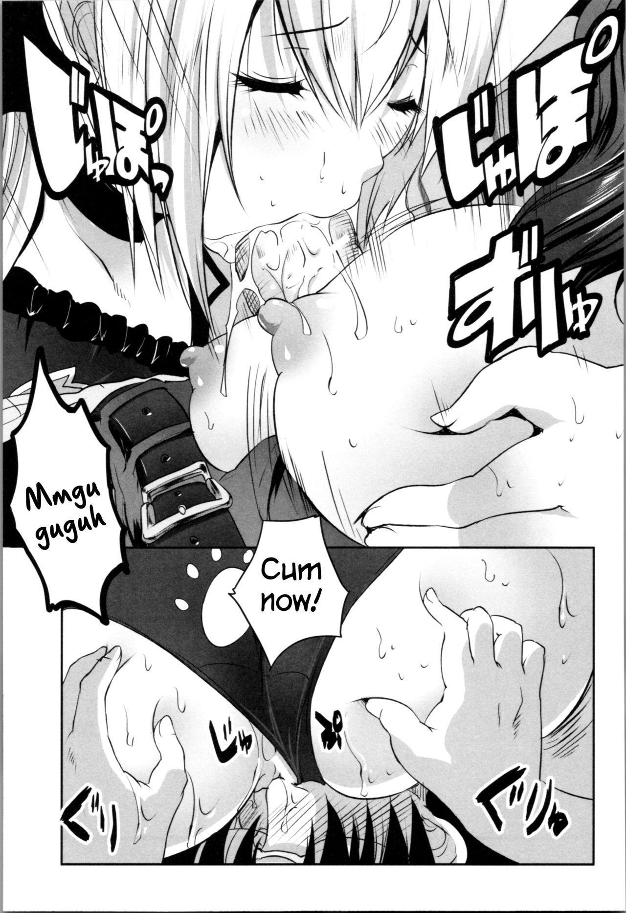 Nanimo Shitenai no ni Bitch Oyako ni Gyaku Rape Saremakutta! 18
