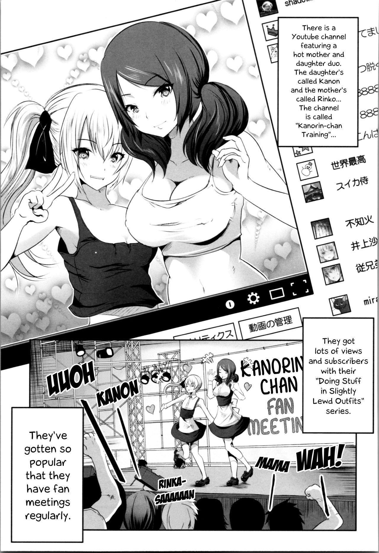 Nanimo Shitenai no ni Bitch Oyako ni Gyaku Rape Saremakutta! 4