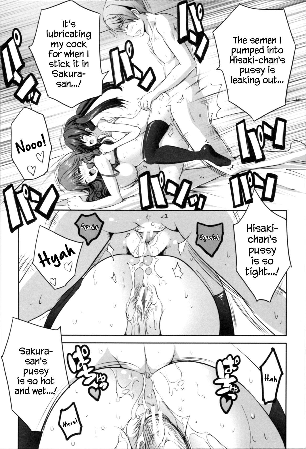 Nanimo Shitenai no ni Bitch Oyako ni Gyaku Rape Saremakutta! 77